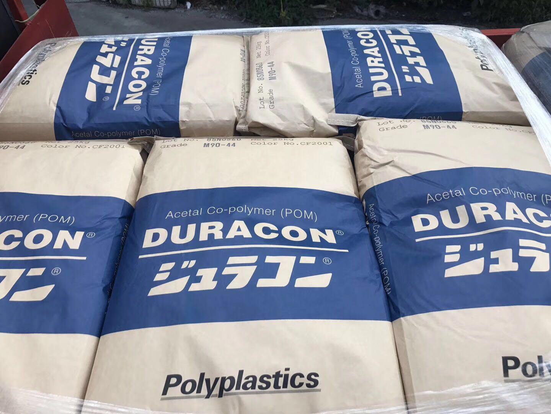 合肥TPEE厂家 Ultramid PA66 巴斯夫 型号齐全货源充足
