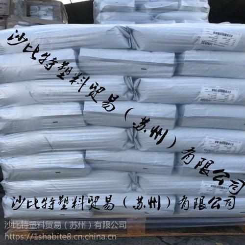 重庆TPEE厂家 Celcon POM 泰科纳 欢迎来电咨询