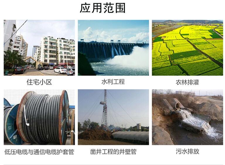 南京缠绕管价格 深受新老客信赖