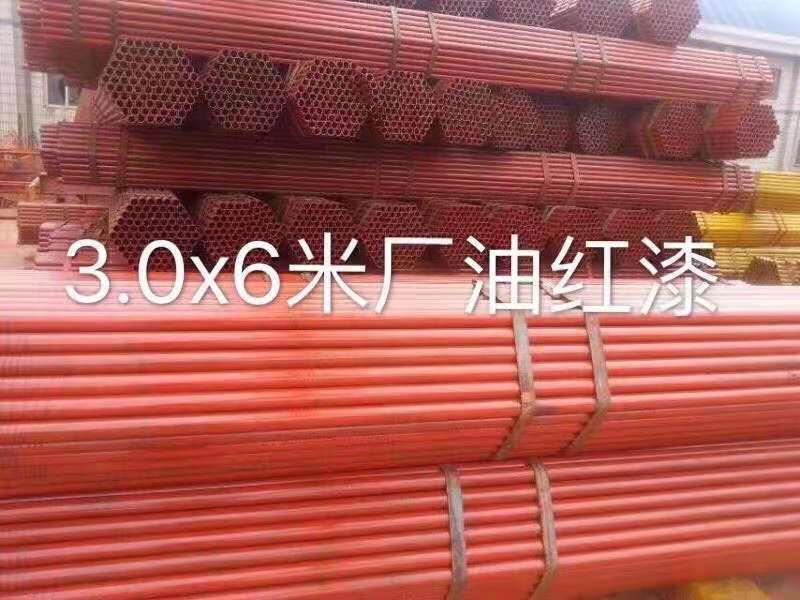 廣東架子鋼管出售 歡迎咨詢