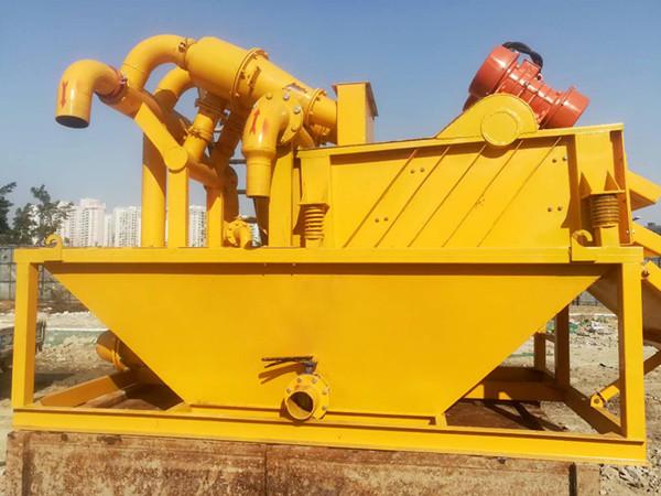 广东泥浆分离器厂家 欢迎在线咨询