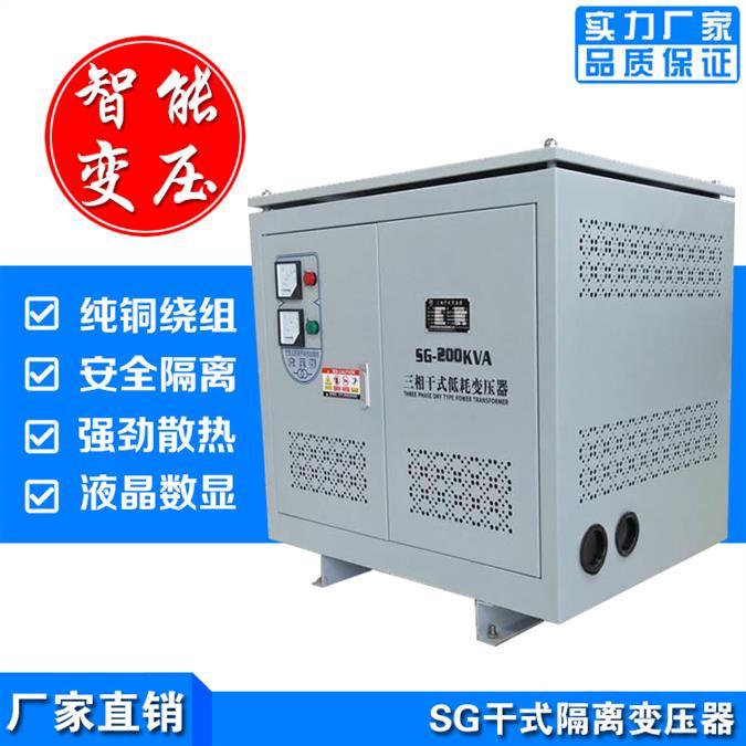 重庆三相干式变压器厂家 隔离变压器 免费咨询