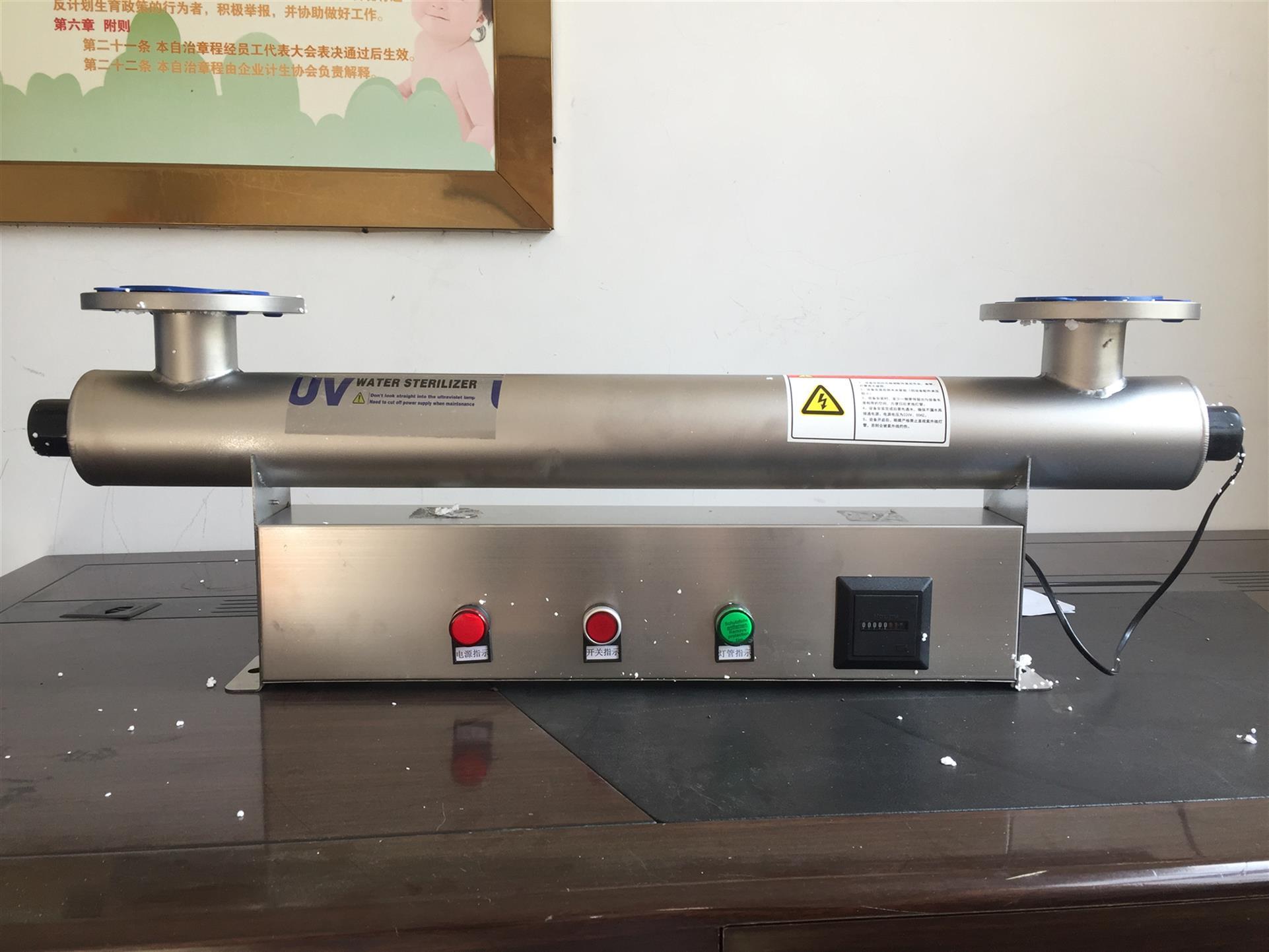 鄭州地下水紫外線殺菌器生產廠家