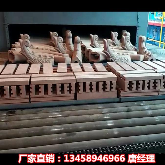 杭州青瓦窑炉 在线获取报价