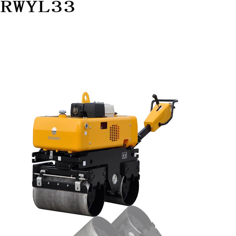 2吨座驾式压路机 汽油双向平板夯 在线报价一键获取