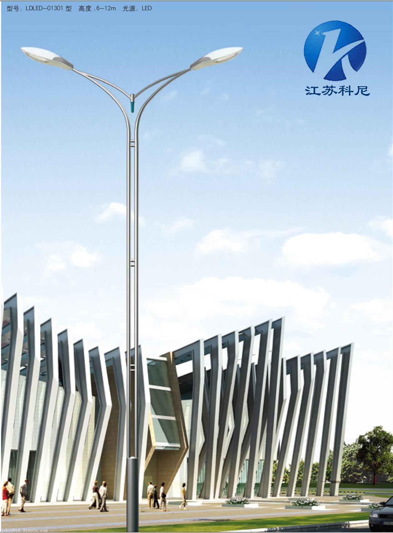 LED路灯价格 免费咨询