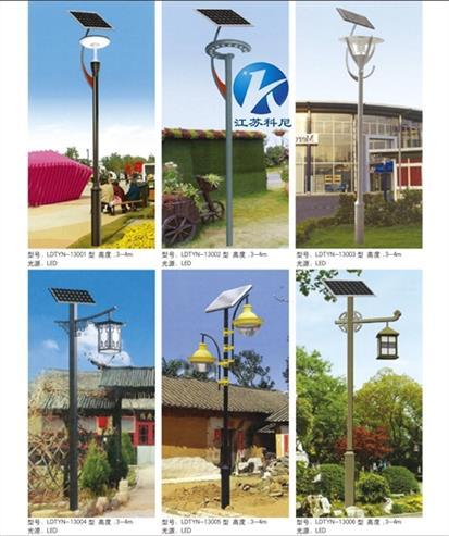 庭院灯介绍 性能稳定 安全环保