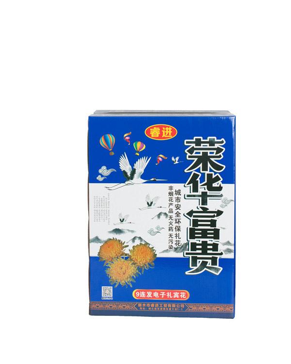 电子礼花厂家 上海效果好的连发电子礼花公司 安全环保