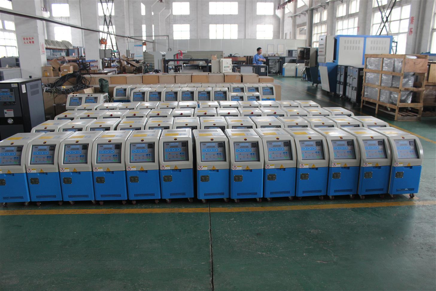 模具加热设备 工业模温机 技术成熟 产品稳定