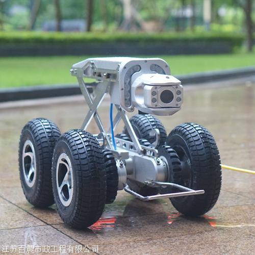 機器人管道檢測 免費咨詢