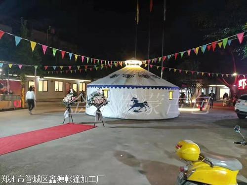 新乡大型蒙古包帐篷 预定立享优惠
