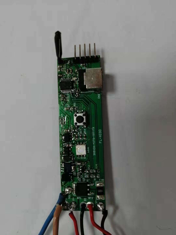 直銷手持吸塵器IC 專業開發芯片 價格優勢 專票普票
