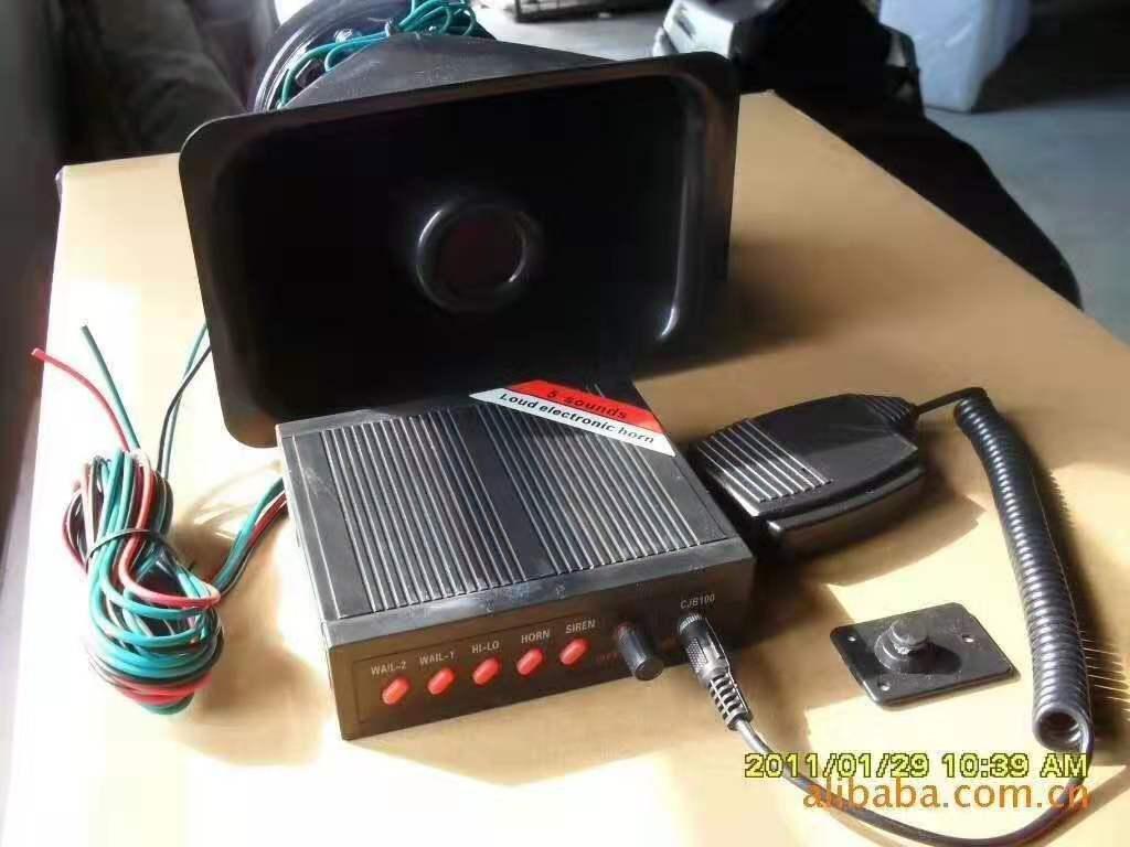 双向电动警报器 在线免费咨询