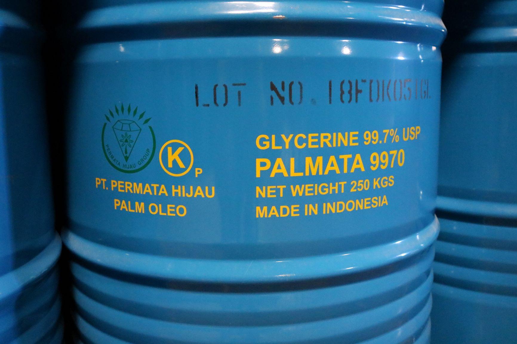 食品级植物甘油 大自然甘油 在线咨询立享优惠