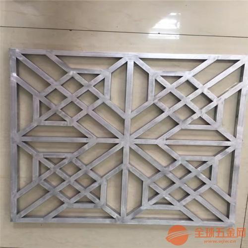 潮州港式铝窗花品牌 铝花格 集新颖时尚美感一身