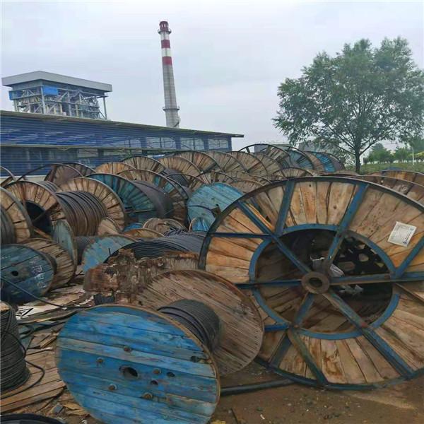 电缆线回收 回收废电缆 免费获取报价