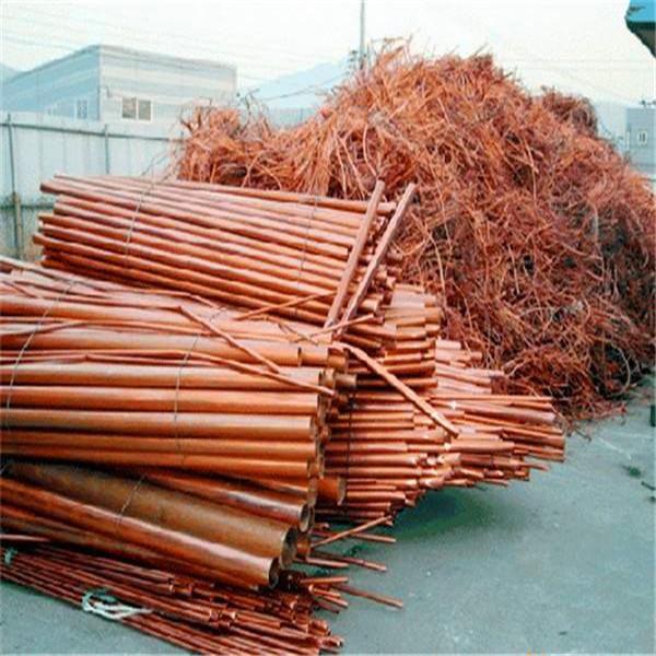 回收废铜铝