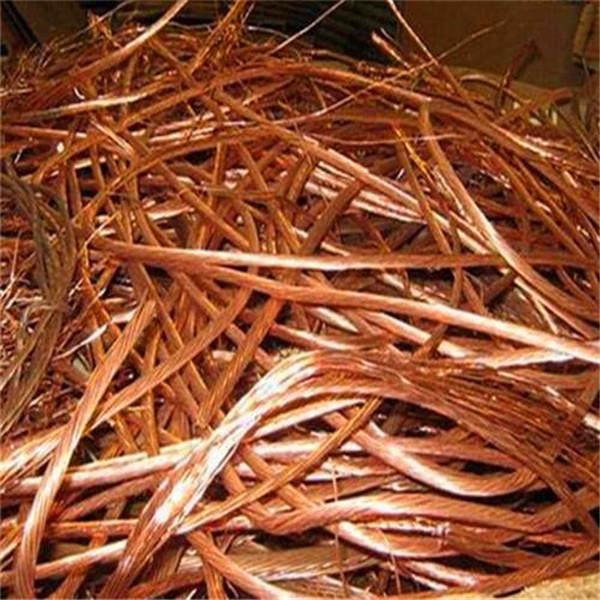 废铜电缆回收 联系我们获取更多资料