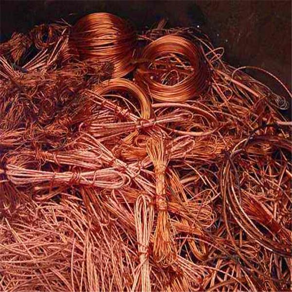 废铜回收多少钱一斤