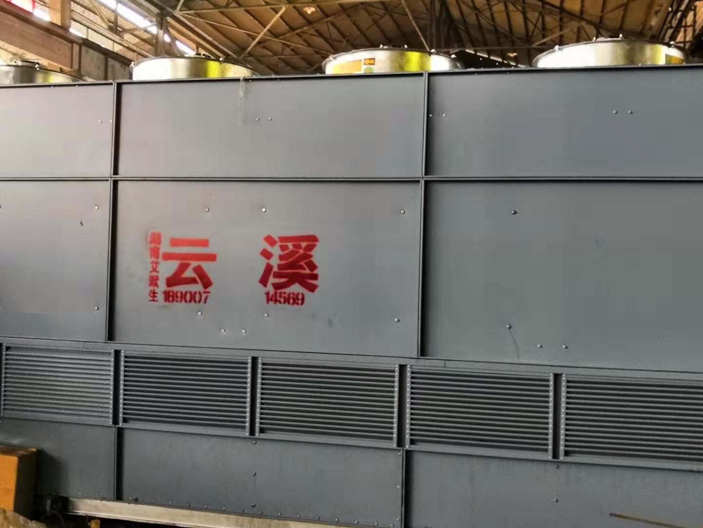閉式冷卻塔 涼水塔 給您更專業的產品和服務