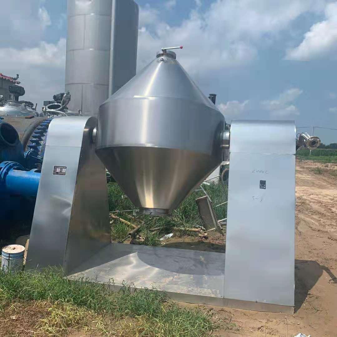 天津二手盘式干燥机批发 诚信服务 全国回收