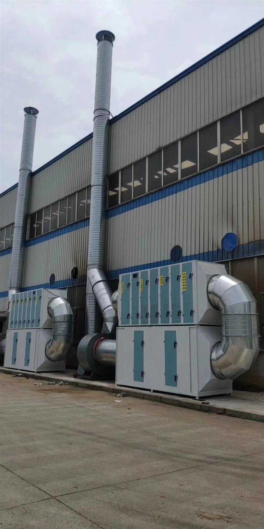 有机废气处理设备 工业废气处理 点击立即优惠