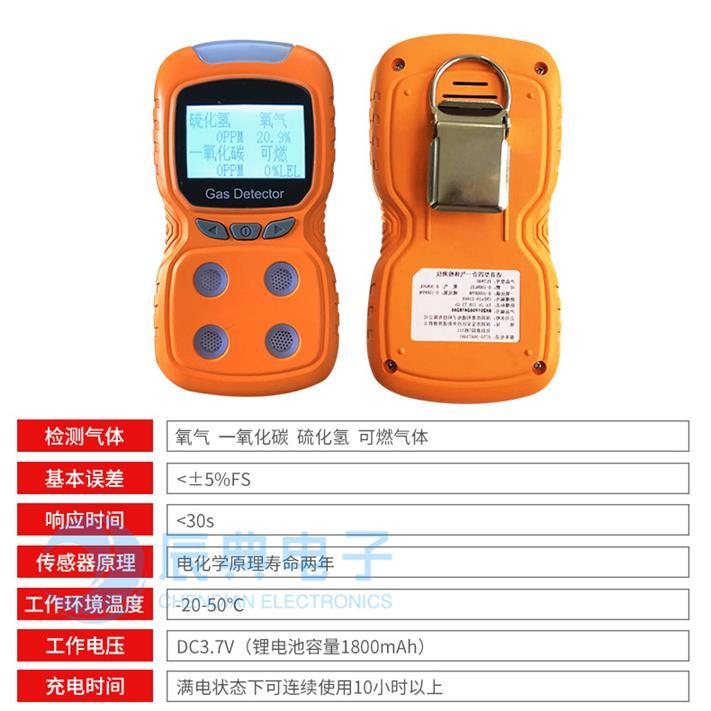 防爆型so2检测仪批发 液化气泄漏检测仪