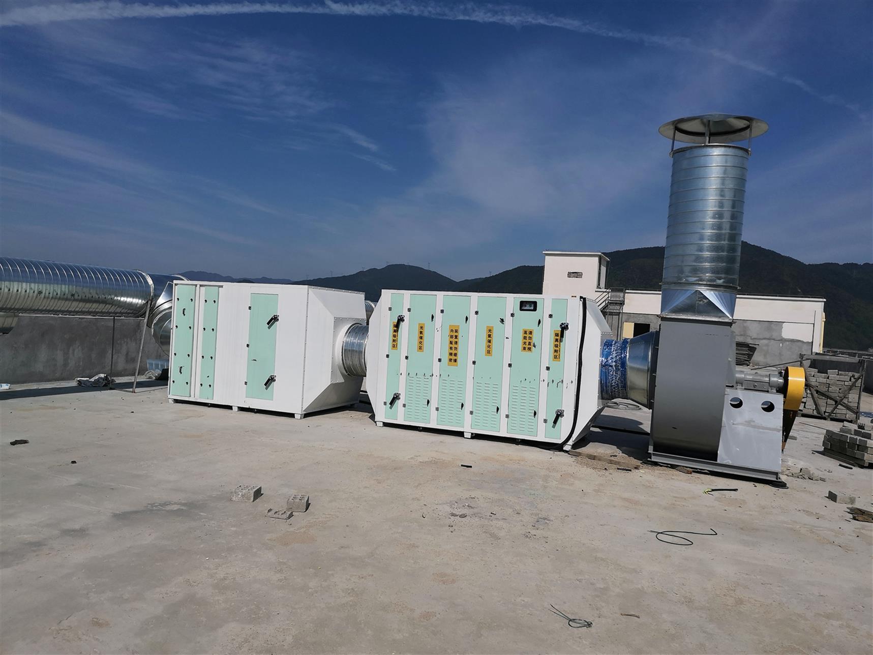 油漆废气处理 工业废气治理设备 你想要的这里都有
