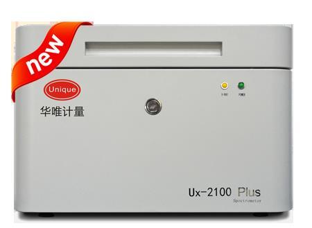 华唯ELV指令测试仪 点击进来获取价格