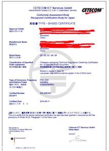 无线AP日本TELEC认证 深圳TELEC实验室 专业服务 质优价平