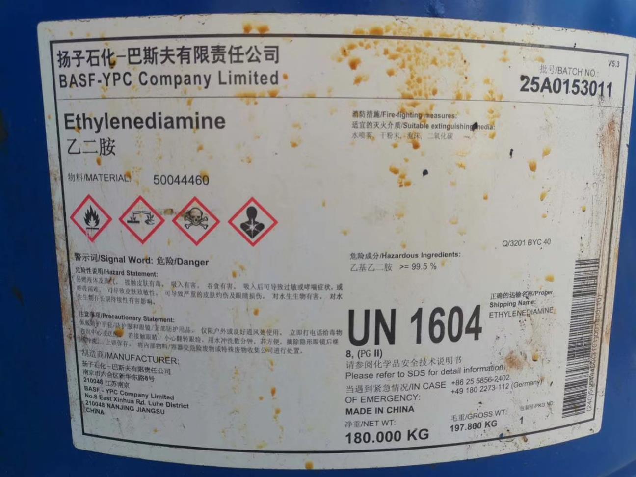 化工原料回收 欢迎咨询