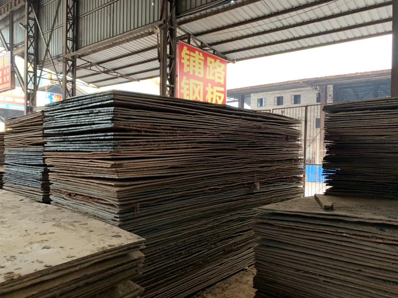 工地铺路钢板回收 珠海服务好的铺路钢板回收