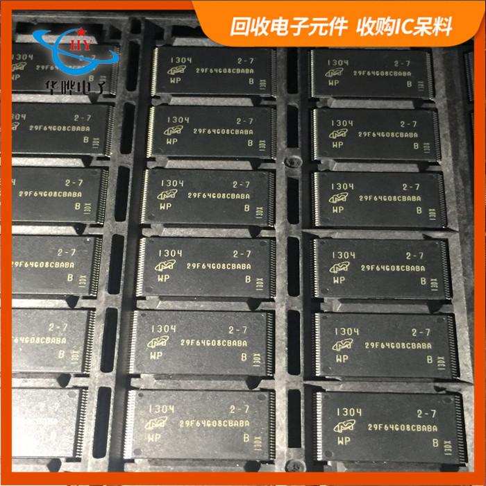 深圳回收电脑芯片