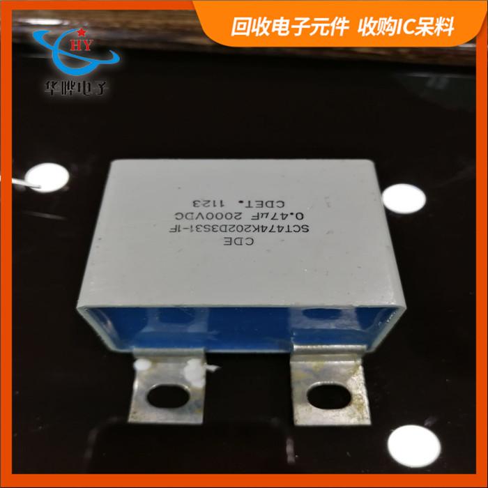 电容电阻回收价格 电子器件回收