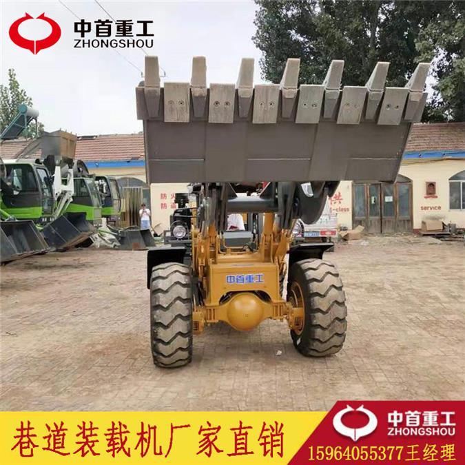 铝矿用装载铲车 矮体井下铲车 窄体矿洞使用