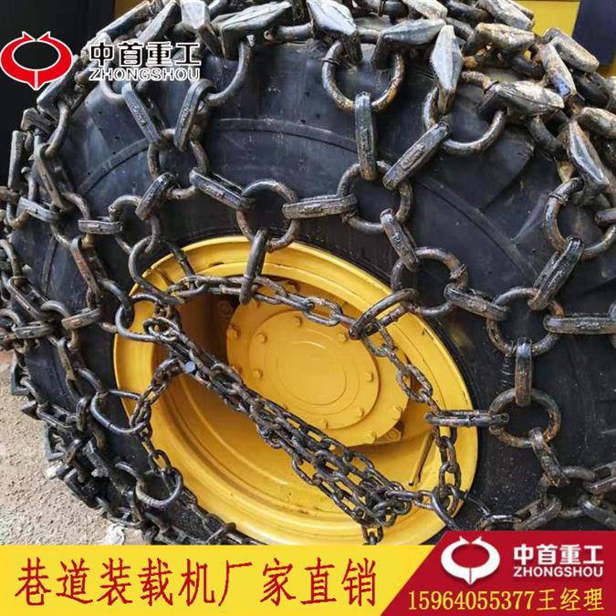 中首重工矿山装载机 矿山装载铲车价格 水过滤尾气处理