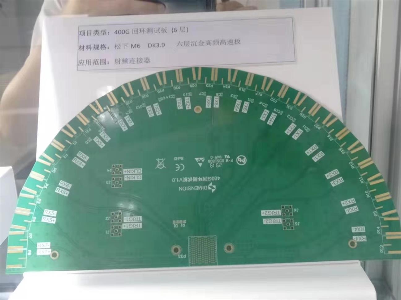 大连高频板小批量生产 一键获取成交价