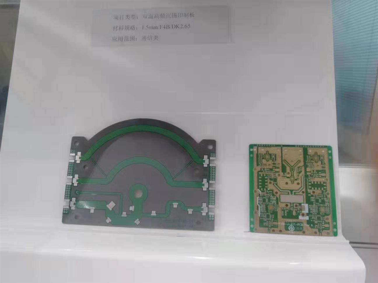 長沙高頻通信PCB線路板供應商 深受客戶好評