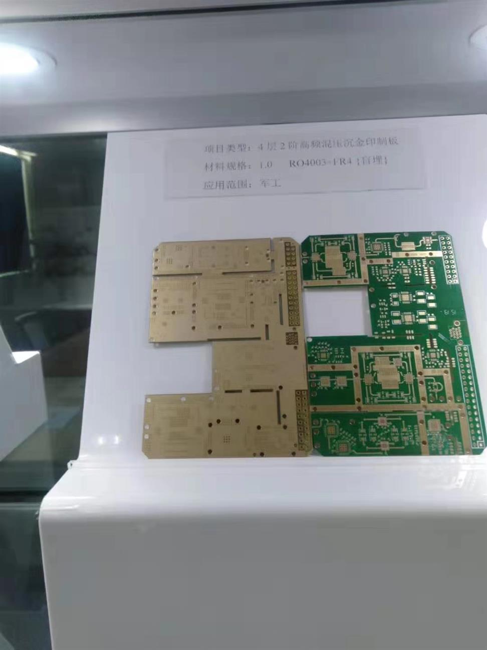 宁波高频通信PCB小批量生产 欢迎来电咨询
