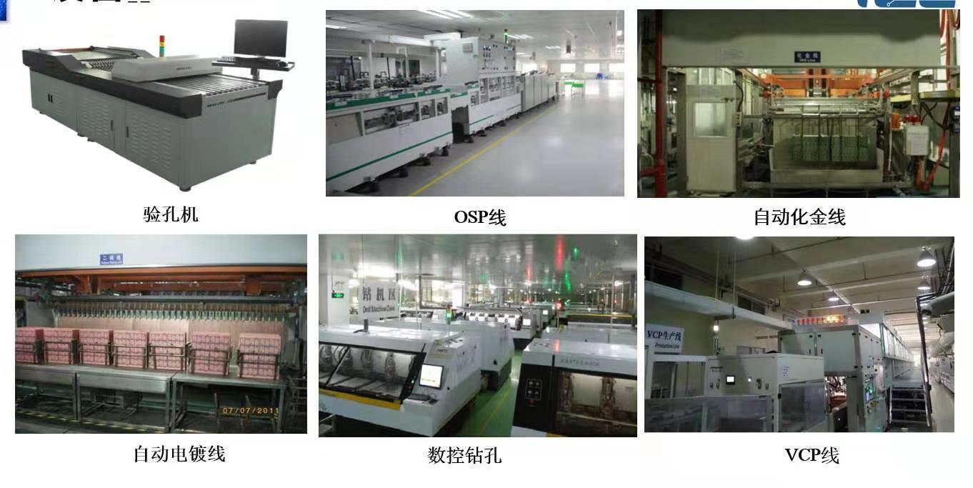 上海pcb厂 24小时加急