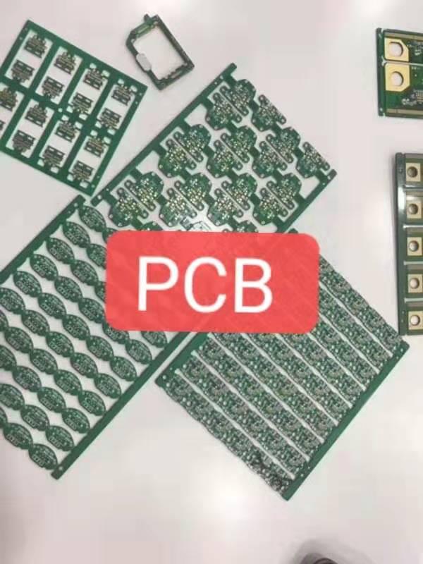 成都PCB打样设计开发 点击免费获取报价