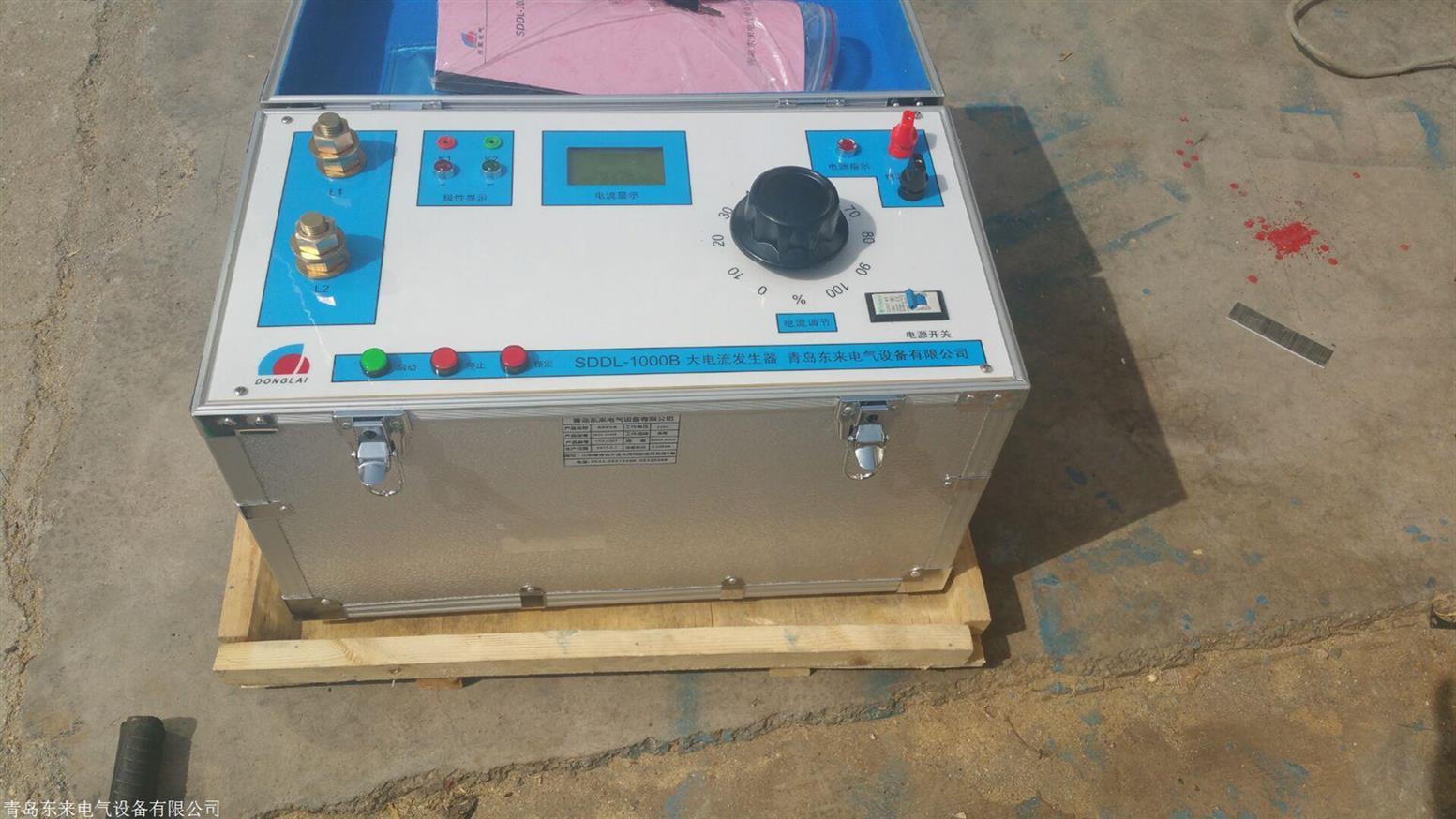 温升大电流系统 温升大电流 点击进来获取报价