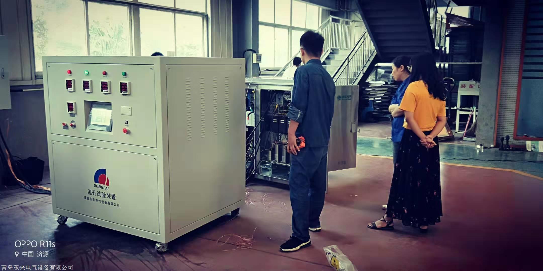 温升记录仪生产厂家 高压开关柜温升装置