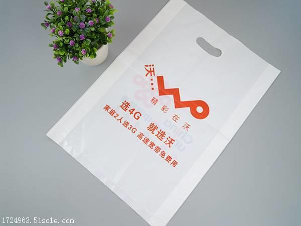 天津塑料方罩袋厂家 茶叶包装袋 完善的售后服务