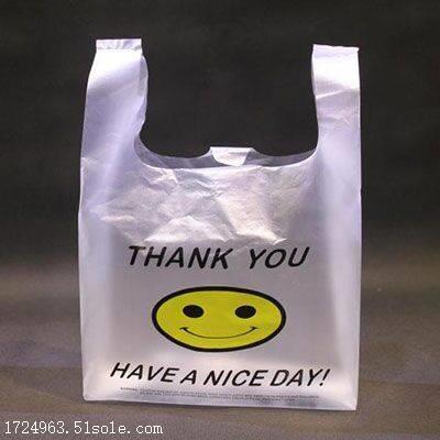 塑料袋批发 食品包装袋 可按需定制