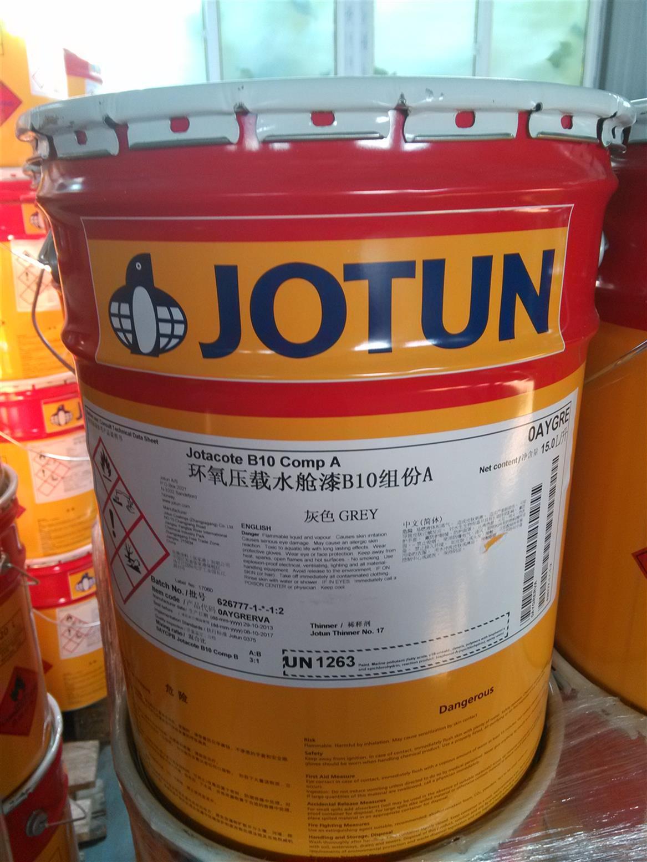 阿克苏诺贝尔油漆制作 佐敦JOTUN涂料厂家