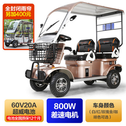 低速电动车参数 四轮电动车厂家 欢迎致电