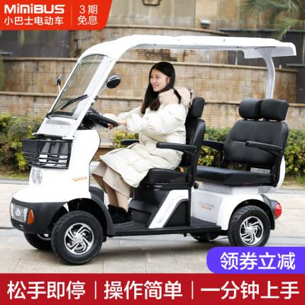 低速电动车参数 低速代步车 你想要的这里都有