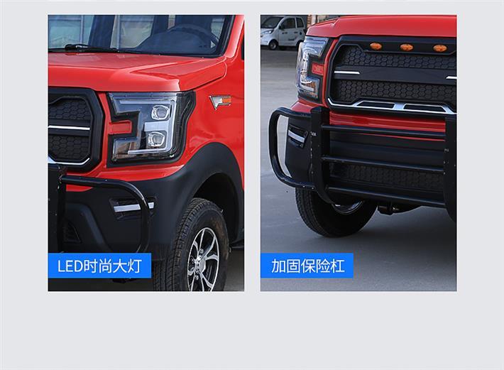 低速电动车参数 四轮代步车 好品牌值得选购