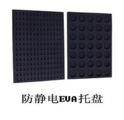 EVA泡棉專賣 廠家生產防火泡棉